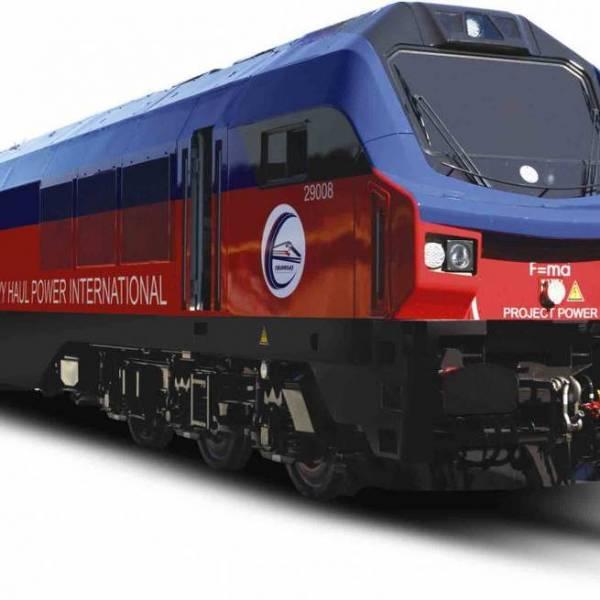 DE36000 Outline Locomotive